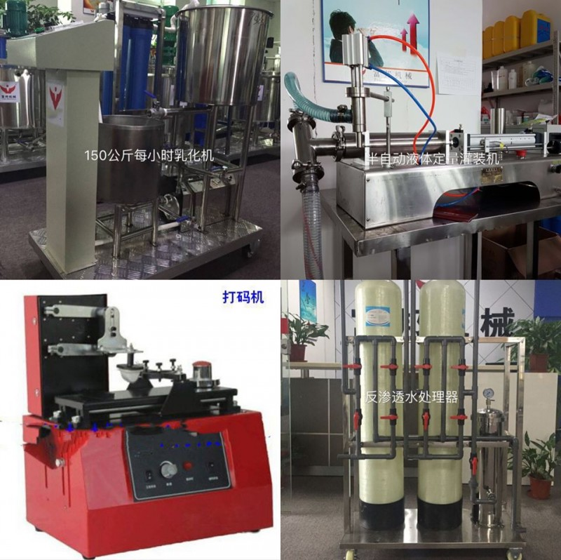 Machines et lignes de production de savon liquide, détergent, et autres produits ménagers